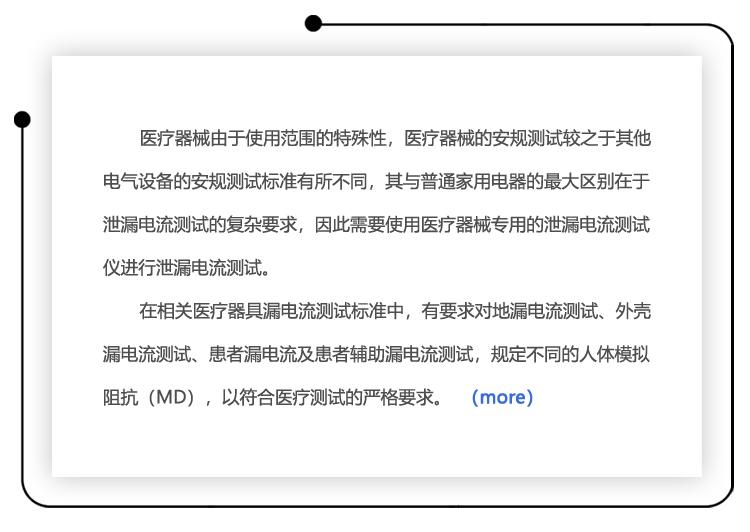 技术文章2020-12(1).jpg